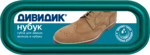 Дивидик губка для обуви для Замши Велюра и Нубука 1шт