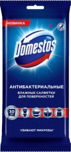 Domestos влажные салфетки для поверхностей Антибактериальные 30шт