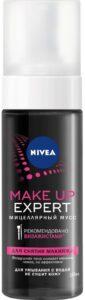 Nivea Мицеллярный мусс для снятия макияжа Make Up Expert 150мл