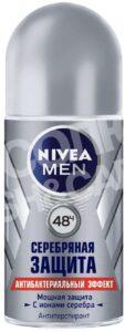 Nivea Men Антиперспирант ролик Серебряная защита Антибактериальный 50мл