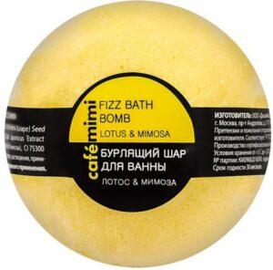 Cafe Mimi бурлящий шарик для ванны Лотос и Мимоза 120гр
