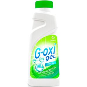 Grass G-oxi Gel пятновыводитель-отбеливатель 500мл