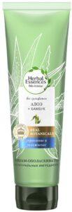 Herbal Essences бальзам-ополаскиватель Безфульфатный Укрепление Алоэ и Бамбук 275мл