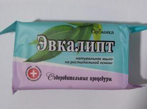 Аромика туалетное мыло Эвкалипт 200гр