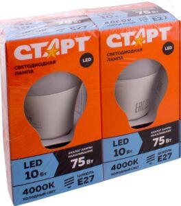 Старт лампочка светодиодная 10вт Холодный свет(4000К) 2шт