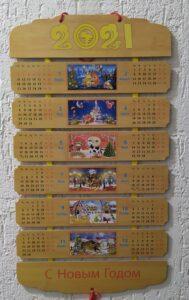 Календарь С новым годом Деревянный