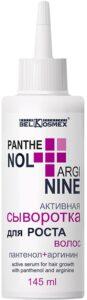 BelKosmex сыворотка для роста волос Активная Пантенол+Аргинин 145мл