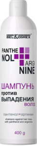 BelKosmex шампунь Против выпадения Пантенол+Аргинин 400мл