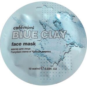 Cafe Mimi маска для лица Голубая глина и Чайное дерево 10мл