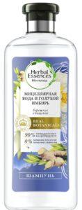 Herbal Essences шампунь Бережное очищение Мицеллярная вода и Голубой имбирь 400мл