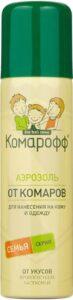 Комарофф Аэрозоль от комаров для всей семьи 150мл