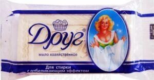 Друг хозяйственное мыло для стирки  с отбеливающим эффектом 125гр