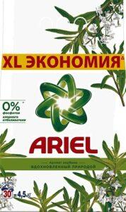 ARIEL Порошок стиральный авт Аромат Вербены 4.5кг