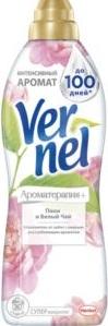 Vernel кондиционер для белья АРОМА ПИОН И БЕЛЫЙ ЧАЙ 910мл