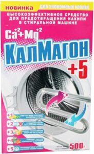 Чистящее средство КалМагон от накипи в стиральной машине 500гр