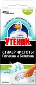 Туалетный Утёнок Стикер чистоты Лайм 3 стикера