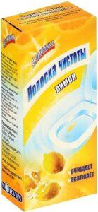НОРВИН Полоска чистоты Свежинка Лимон 3шт x10гр