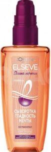 Elseve сыворотка для волос Длина мечты 100мл