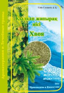 Gala Cosmetic Соль для Ванн Морская Хвоя 900гр