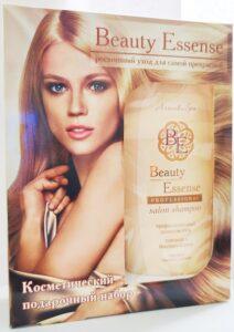 Beauty Essense Подарочный набор Шампунь 300мл+Гель для душа 300мл