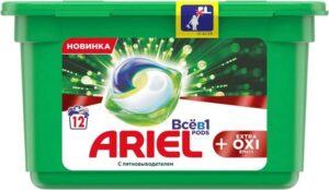 ARIEL Средство моющее в растворимых капсулах Extra+Oxi Effect 12шт