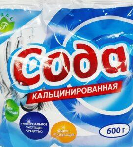 Сода Кальцинированная 600гр (пакет)