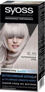 Syoss Краска для волос 10-55 Ультраплатиновый Блонд 50мл