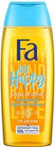 FA Гель для душа Go Happy Заряжающий Фруктовый аромат 200мл