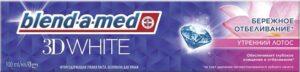 BLEND A MED Зубная паста 3D White Утренний лотос 100мл