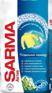 Сарма порошок стиральный Актив аромат Ландыша 800гр