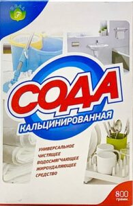 Сода Кальцинированная 800гр (картон)