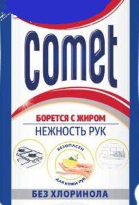 Comet Порошок Утренняя роса без хлоринола Пачка 900гр