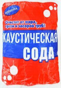 Каустическая сода 1кг