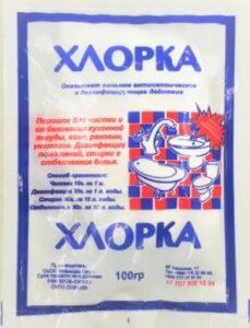 Хлорка Порошок для чистки 100гр