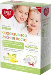 Splat Baby Зубная паста детская Биоактивная Яблоко-банан 40мл