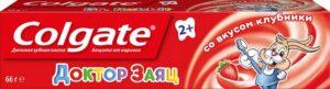 Colgate зубная паста Детская со вкусом Клубники 50мл