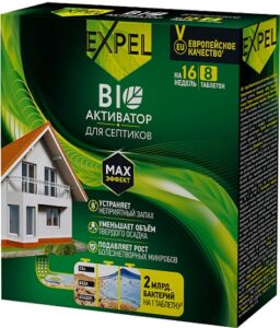 Expel биоактиватор для септиков в таблетках 8шт
