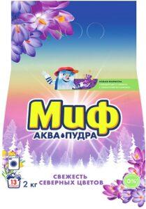 МИФ Порошок стиральный авт 3в1 Свежесть северных цветов 2кг