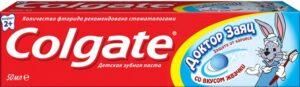 Colgate зубная паста Детская со вкусом Жвачки 50мл