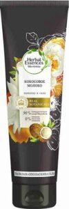 Herbal Essences бальза-ополаскиватель Питание и Сила Кокосовое молоко 275мл