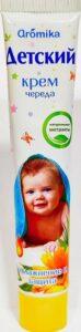 Аромика Детский крем Череда 44гр