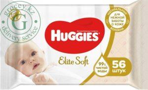 Huggies Влажные салфетки Elite Soft 56шт