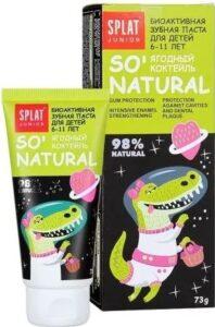 Splat Junior Зубная паста детская Биоактивная Ягодный коктейль 55мл