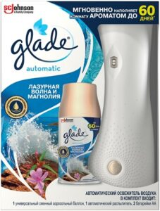 Glade Automatic автоматический освежитель воздуха Лазурная волна и Магнолия 269мл