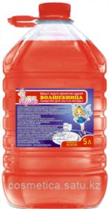 Волшебница средство для мытья посуды Красное 5л
