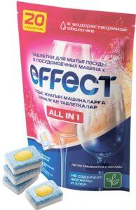 Effect All In 1 таблетки для посудомоечных машин 20шт