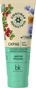 BelKosmex маска для лица Питание и Восстановление Клевер Миндаль и Лимонник 75гр