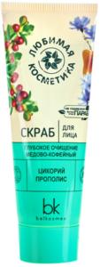 BelKosmex скраб для лица Глубокое очищение Медово-кофейный Цикорий и Прополис 75гр