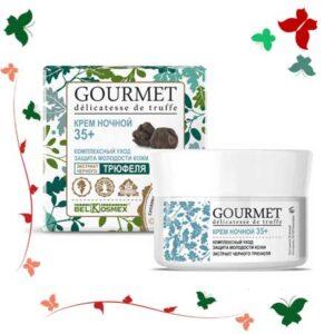 BelKosmex Gourmet крем для лица Ночной 35+ Комплексный уход и Защита 75гр