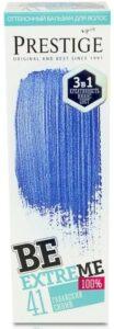 Prestige Оттеночный Бальзам для волос BE41 Гавайский синий 100мл